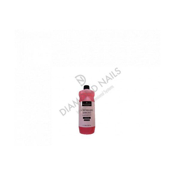 Solvente per smalto con estratto di aloe vera 200ml - Lampone